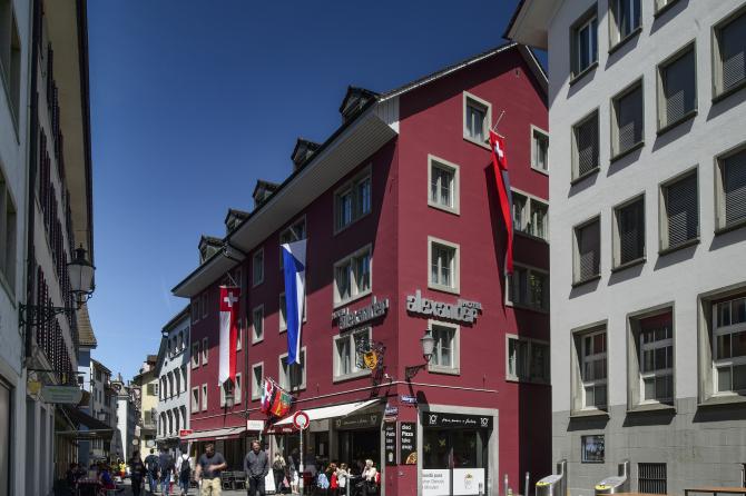 Hotel Alexander Zürich
