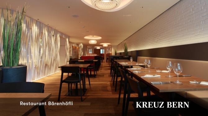 Restaurant Bärenhöfli